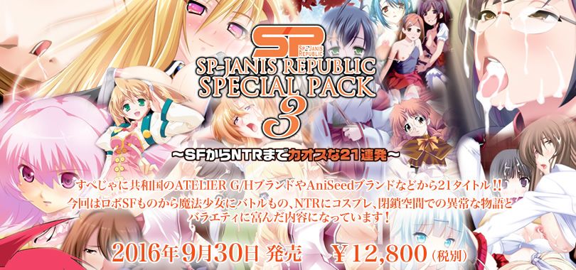 SP-JANIS REPUBLIC SPECIAL PACK 3