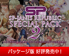SP-JANIS REPUBLIC SPECIAL PACK 2