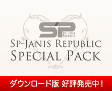 SP-JANIS REPUBLIC SPECIAL PACK