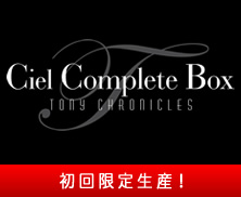 Ciel Complete Box - Tony Chronicles